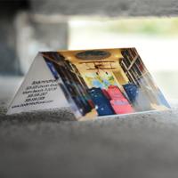 14pt Folded Business Cards