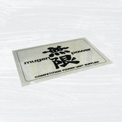 Clear Vinyl Stickers Printed in Full Color on 4mil Adhesive Vinyl Stock