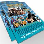 poster-printing-short-run-posters-large-format